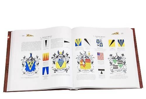 Геральдика. История, терминология, символы и значения гербов и эмблем