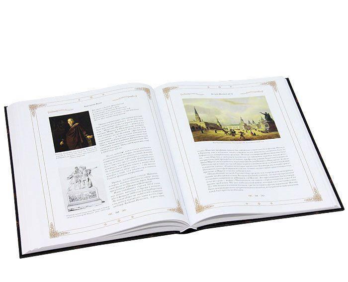 История Москвы в датах
