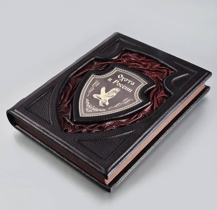 подарочная книга для мужчин