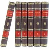 Подарочные собрания сочинений