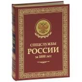 Подарочные книги для мужчин