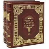 Элитные подарочные издания
