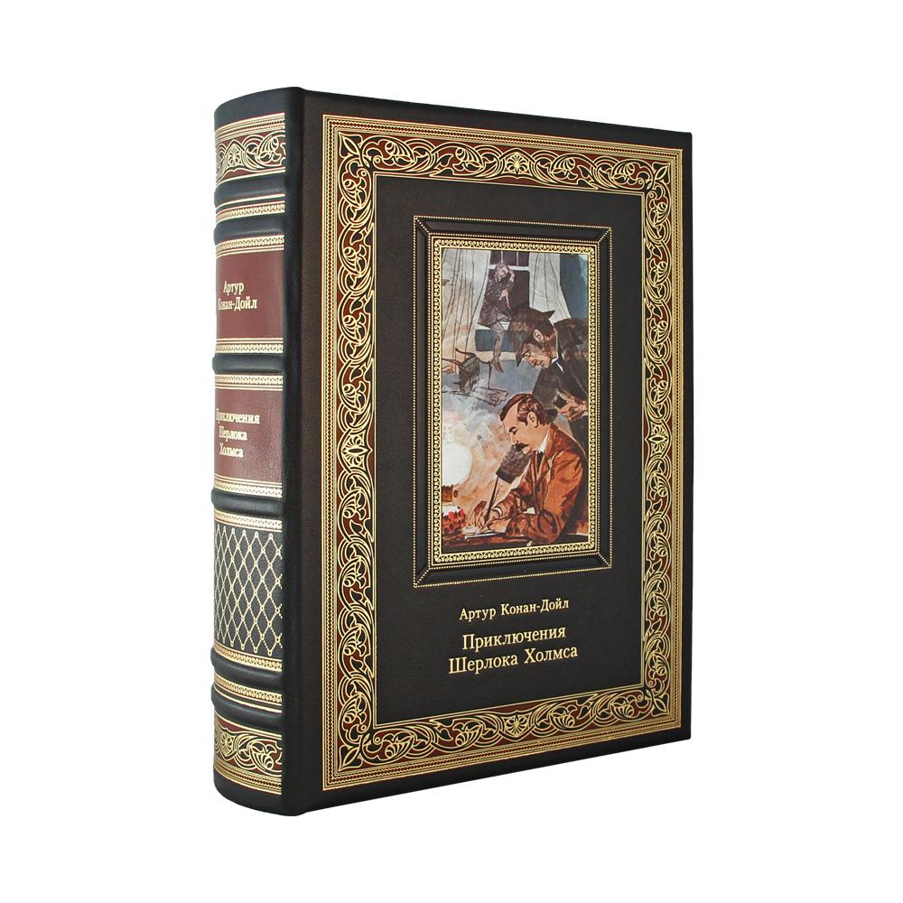 Приключения Шерлока Холмса Артур Конан-Дойл подарочное издание