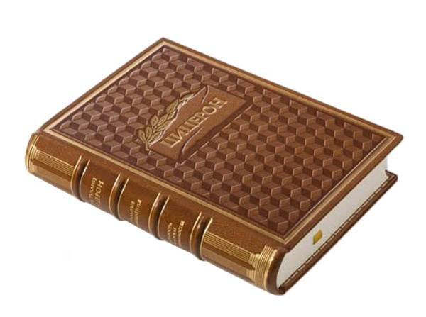 Марк Тулий Цицерон  «Моральные размышления»
