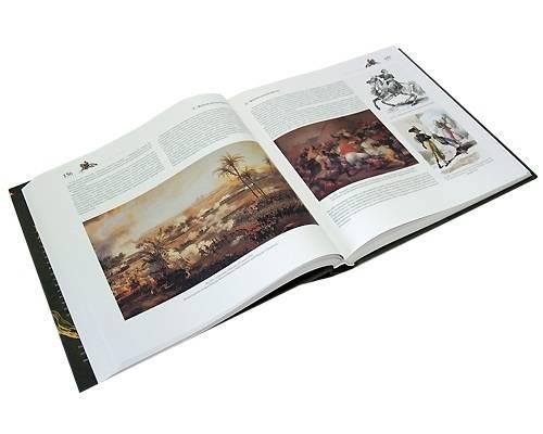 Величайшие армии и битвы. От Карла Великого до Первой мировой войны