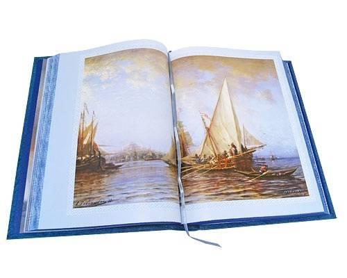 Российский флот (эксклюзивное подарочное издание)