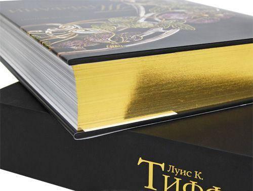 Тиффани Луис К. Собрание Музея-сада (подарочное издание)