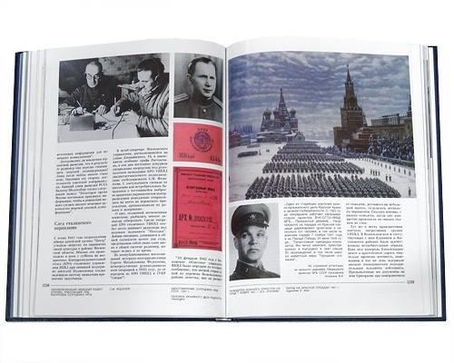 Лубянка, История отечественной контрразведки