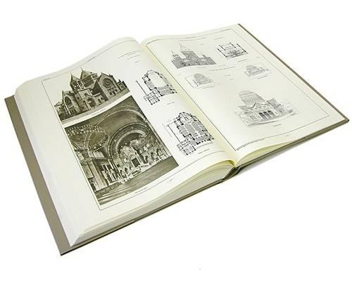 Архитектурная энциклопедия второй половины XIX века ( комплект из 8 книг)