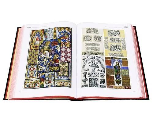 Орнамент всех времен и стилей (эксклюзивное подарочное издание)