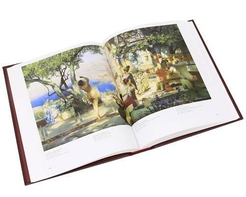 Шедевры русской живописи (подарочное издание)