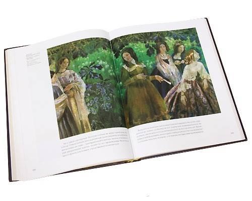 Символизм в русской живописи (подарочное издание)