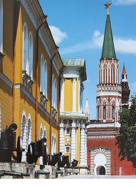 Московский кремль из глубины веков