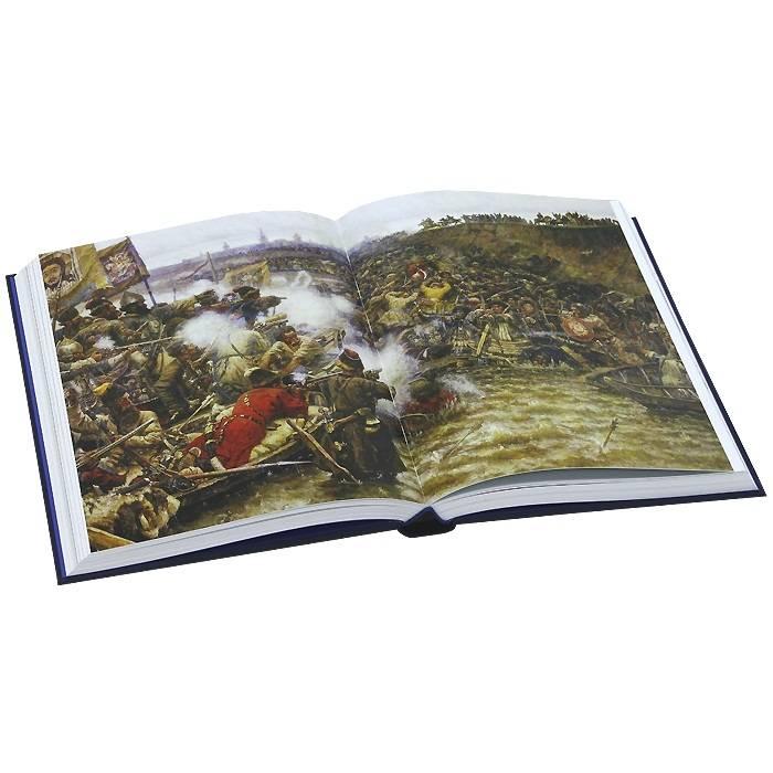 """Библиотека """"Великие музеи мира"""" в 16 томах (эксклюзивное подарочное издание)"""