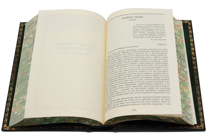 Библиотека русской классики. 10 веков в 100 томах (эксклюзивное коллекционное издание)