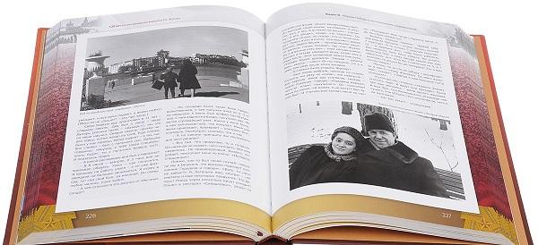 Маршал Жуков в исторических оценках, документах и воспоминаниях
