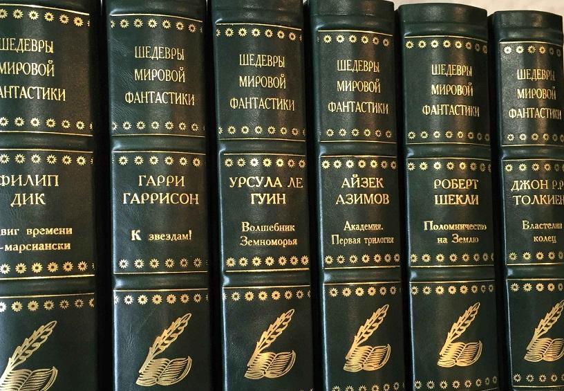 Шедевры мировой фантастики в 60 томах