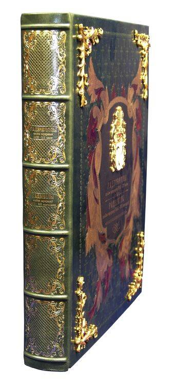 Радзивиллы. Альбом портретов18-19 веков (эксклюзив)