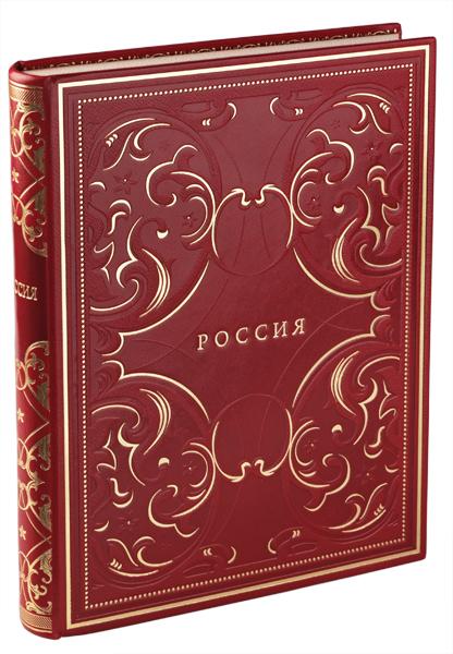 П. Курьянофф Россия