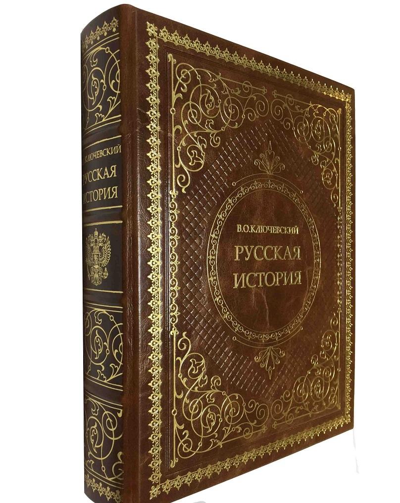 Н. М Карамзин, Н. И Костомаров,В. О Ключевскиий, С. М Соловьев