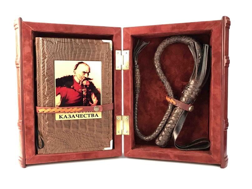 История казачества в коробе
