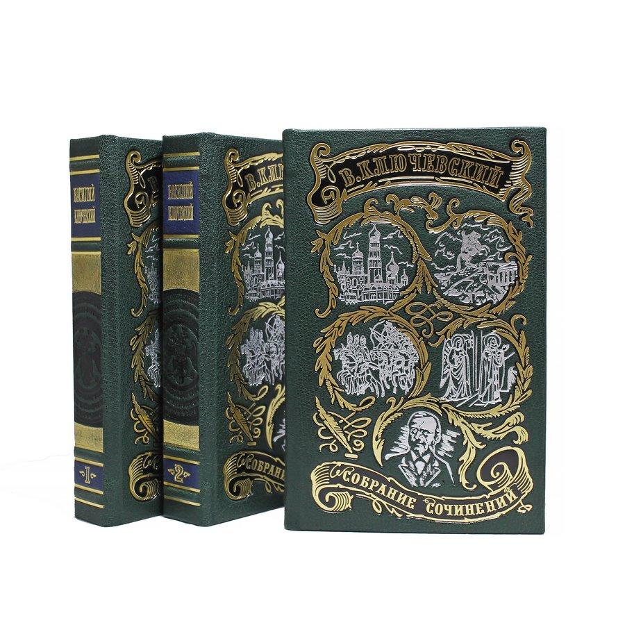 Ключевский В. О. Полный курс лекций в трех томах