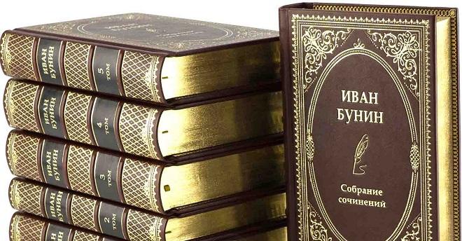Иван Бунин. Собрание сочинений в 6 томах
