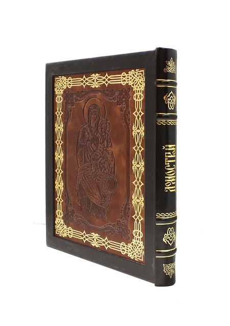 Домострой 16 века подарочная книга в коробе