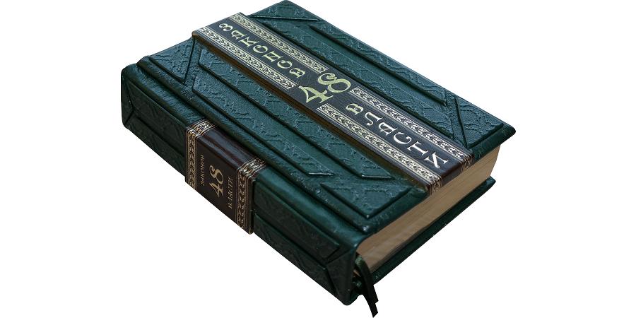 ГРИН Р. 48 ЗАКОНОВ ВЛАСТИ (GABINETTO GREEN)