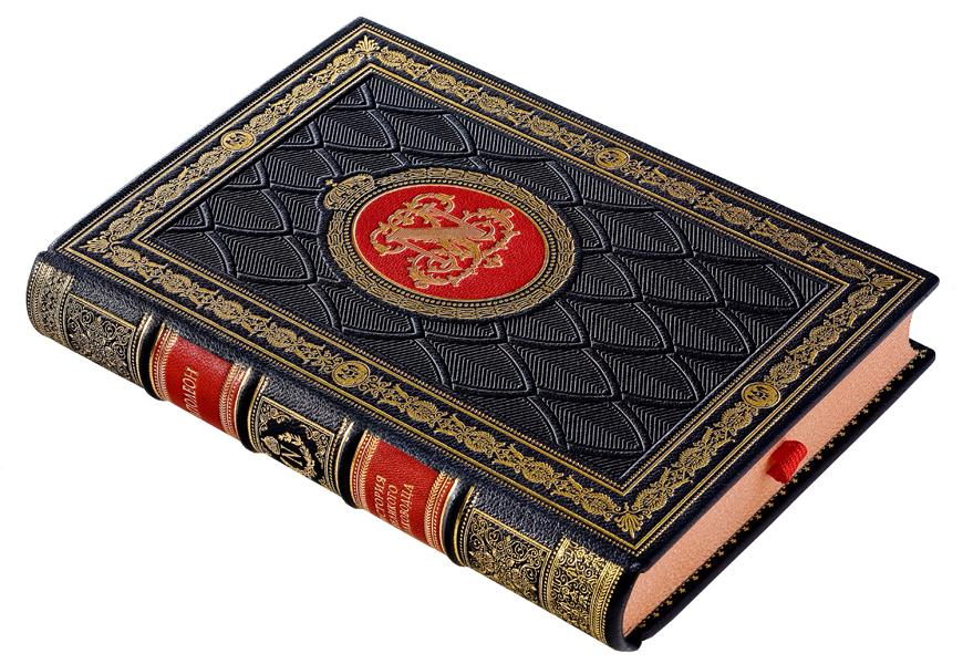 Наполеон- подарочное издание