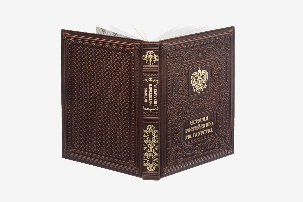 История российского государства подарочное издание