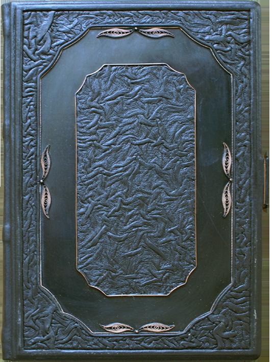 Библия со скрепляющим замком