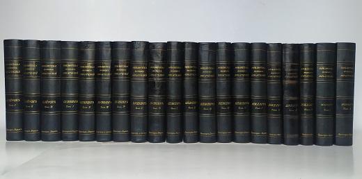 Библиотека великих писателей (Брокгауз-Ефрон)