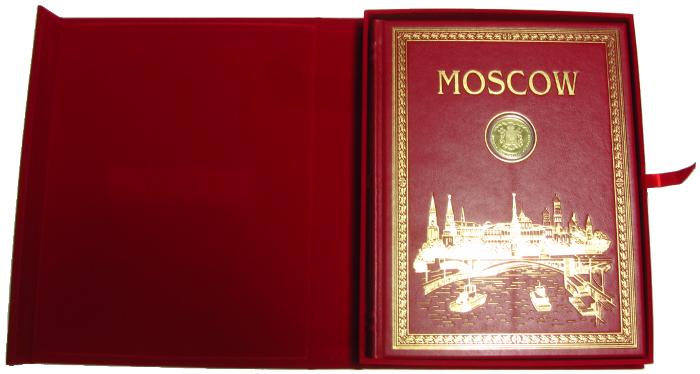 Иллюстрированный альбом о Москве на английском языке в подарочном коробе