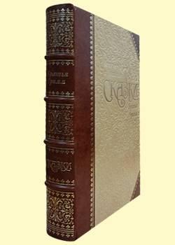 Братья Гримм. Детские и домашние сказки (эксклюзивное подарочное издание)