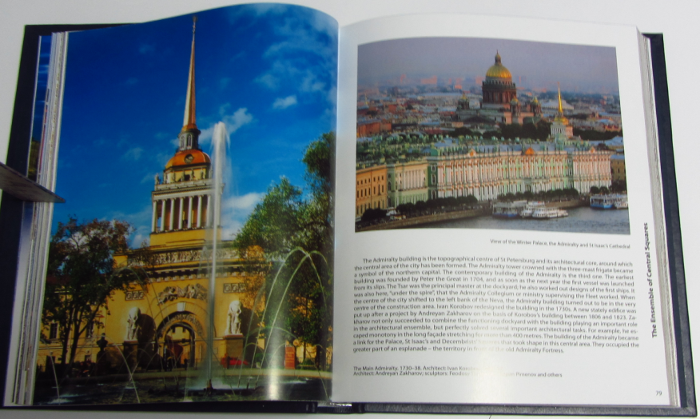 Санкт-Петербург. История, архитектура, искусство на английском языке