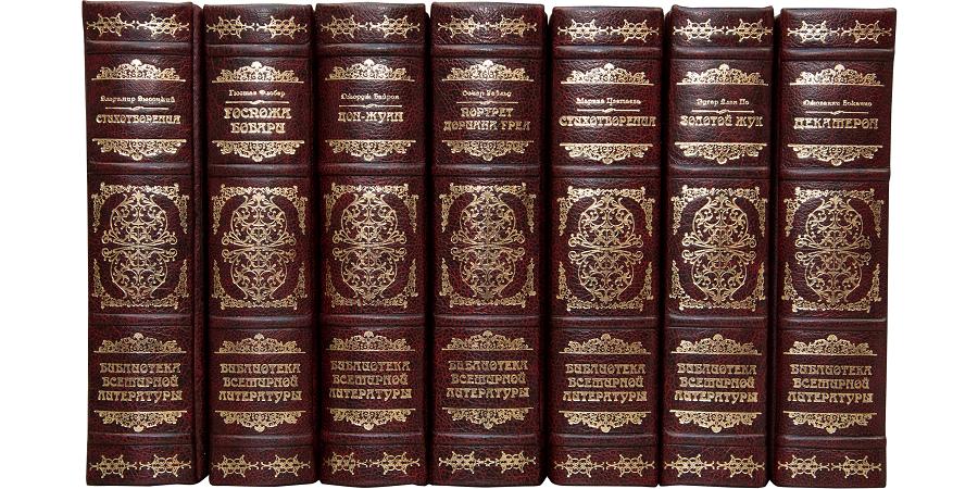 БИБЛИОТЕКА ВСЕМИРНОЙ ЛИТЕРАТУРЫ (MARMA ROSSA) В 100 ТОМАХ