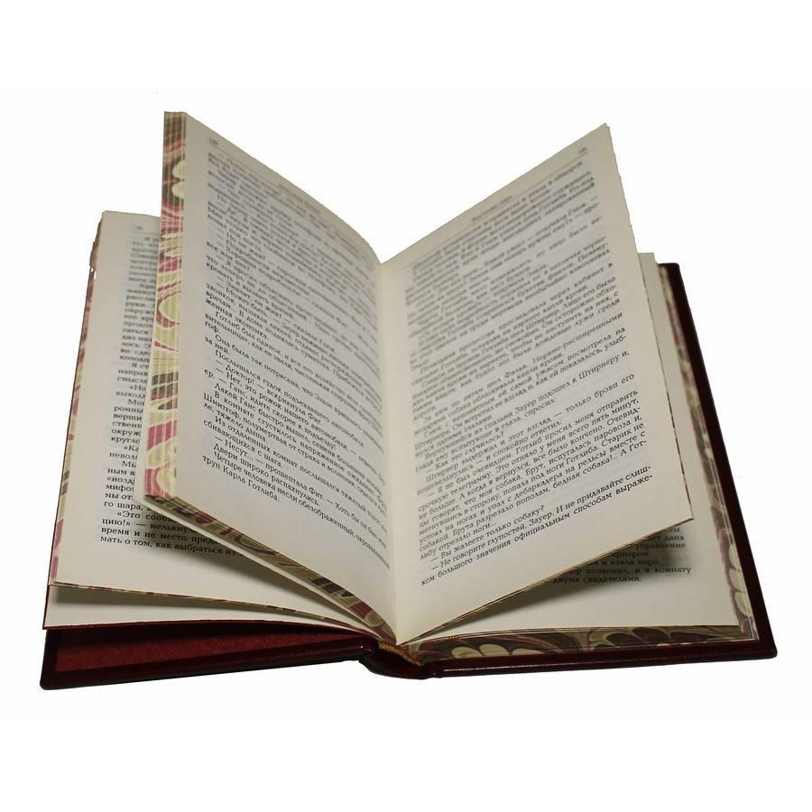 Беляев А. Избранные сочинения