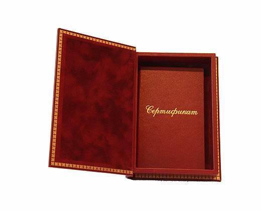 Библотека зарубежной классики в 100 томах (коллекционное издание)
