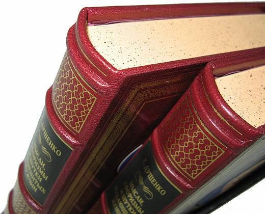 Классика современного афоризма» в 2 томах. Душенко К. В.