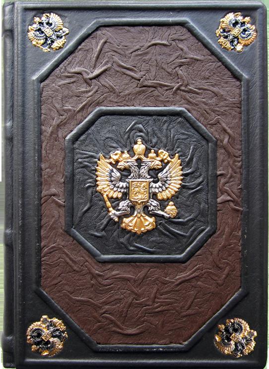 Российский великокняжеский дом