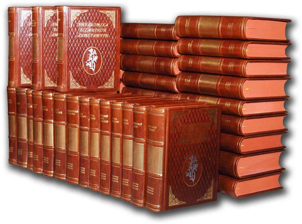 Библиотека всемирной литературы в 200 томах