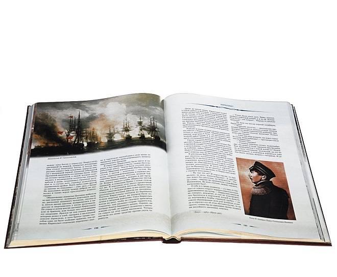 Война за Крым в рассказах и мемуарах