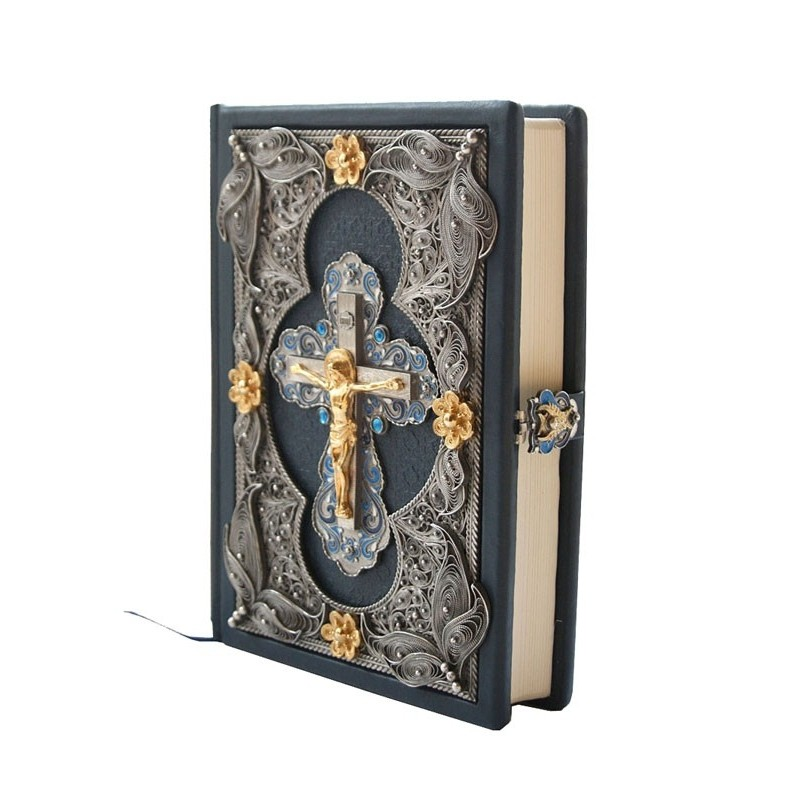Библия (эксклюзивное издание с литьем)