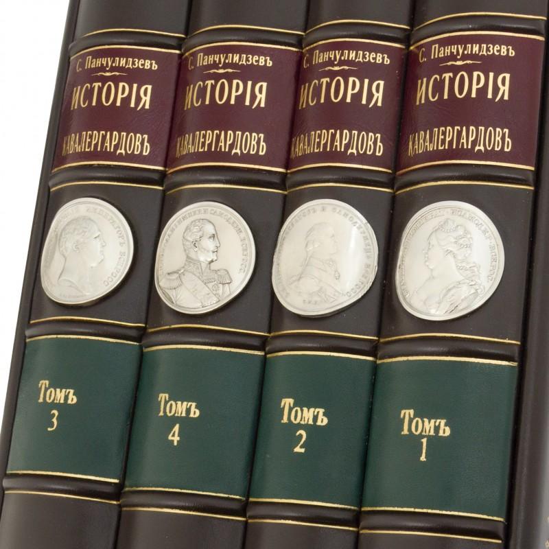 История кавалергардов Панчулидзев С. А.