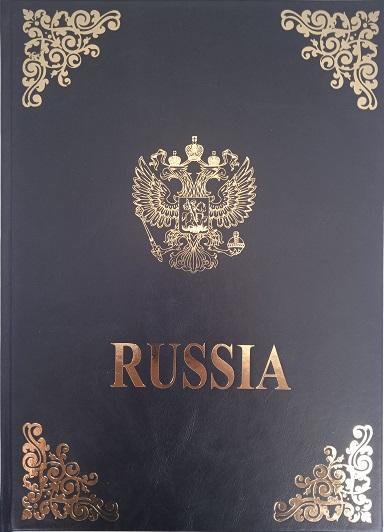 Россия. на английском языке