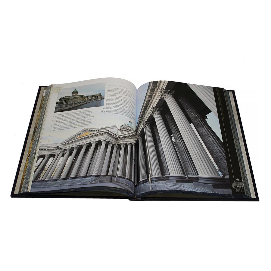Архитектура России. Поиски национального стиля (подарочное издание)