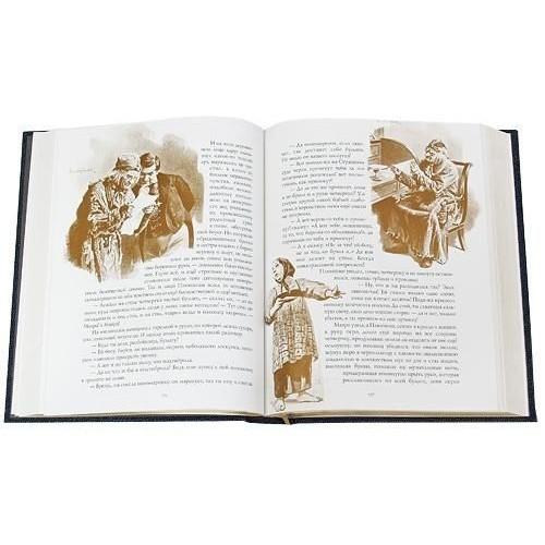 Мертвые души (подарочное издание)