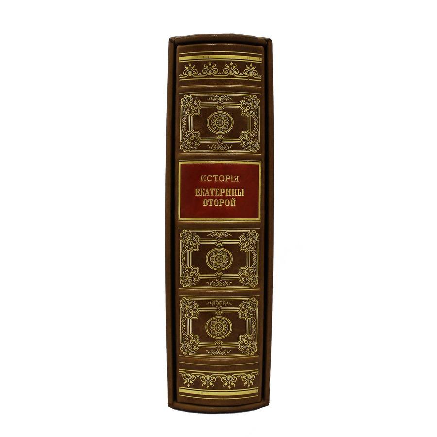 Иллюстрированная история Екатерины II. Сочинение А. Брикнера