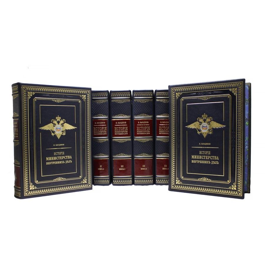 История Министерства внутренних дел в 8 томах